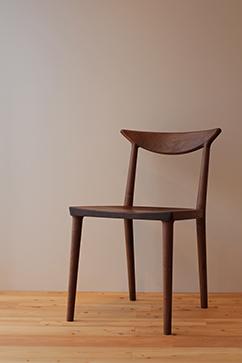 Archaique Smile Chair