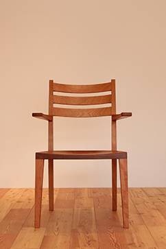 Agura Arm Chair