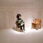 MOGU-KAGU Exhibition